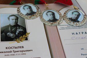Kostylev - turnajové medaile