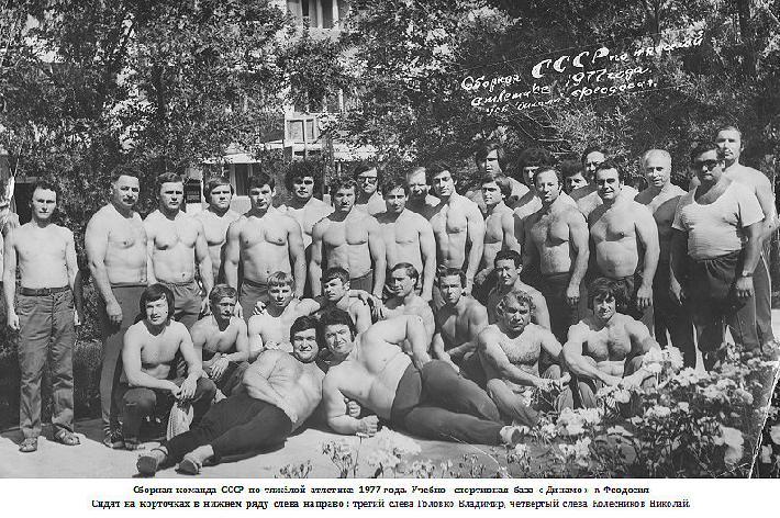 Tím SSSR 1977
