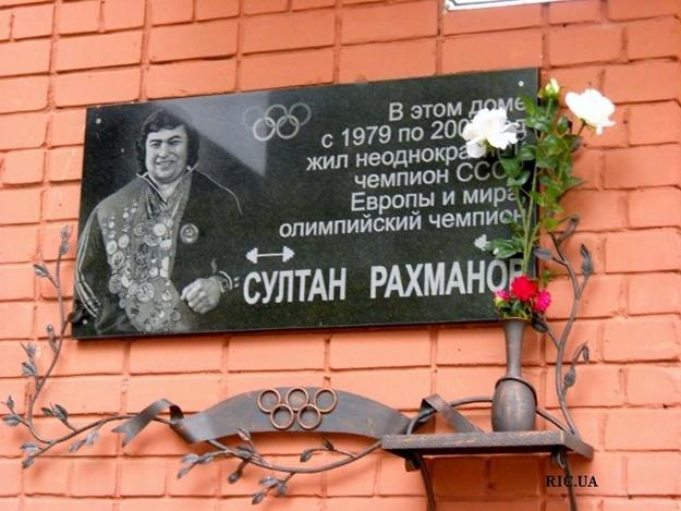 RACHMANOV 09 DESKA