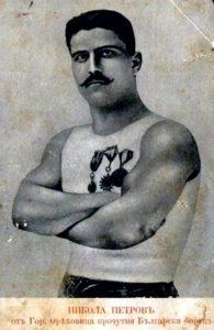 Petrov Nikola